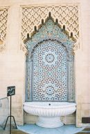 Fountain, Mausoleum of Mohammed V, Rabat