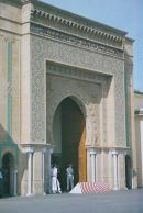 Entrance to Royal Palace, Casablanca