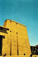 Right Pylon of Entrance, Edfu