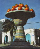 Centre Piece of Roundabout, Hammamet