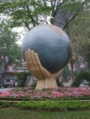 Grab the World! Ho Hoan Kiem Lake Park, Hanoi