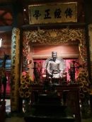 Altar with Confucius, Temple of Literature, Hanoi