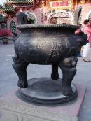 Bronze Incense Burner, Fujian Chinese Assembly Hall, Hoi An