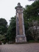 Pillar with Chinese Narrative, Tu Duc Tomb, Hue