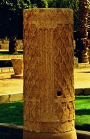 Carved Pillar, Memphis