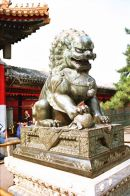 Bronze Lion, Summer Palace, Beijing