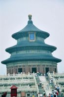 Temple of Heaven & Cinnabar Stairway, Beijing