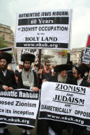 """Zionism and Judaism are diametrically opposed"""